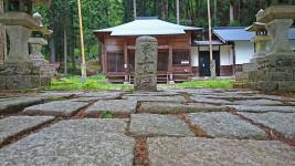 五龍山正福寺