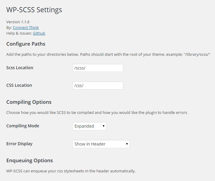 WP-SCSS設定画面