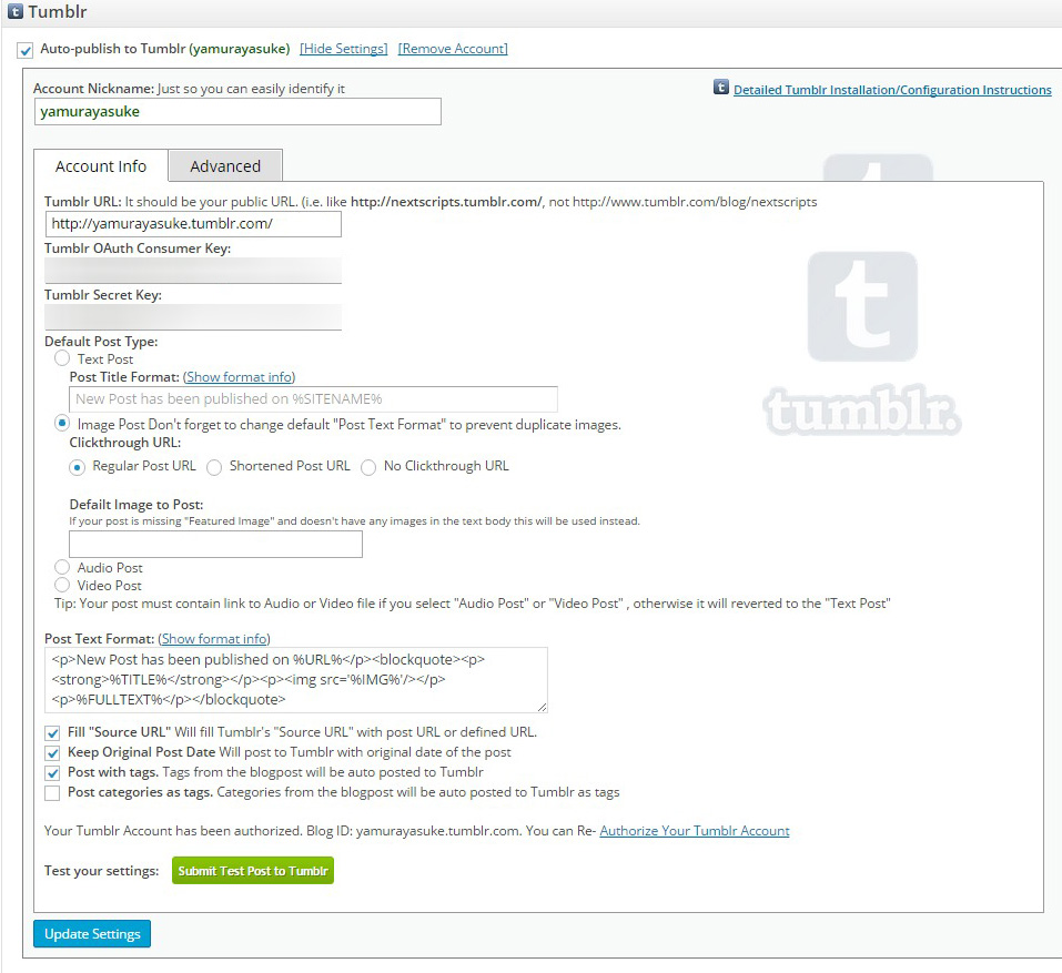NextScripts: Social Networks Auto-Poster Tumblr追加画面