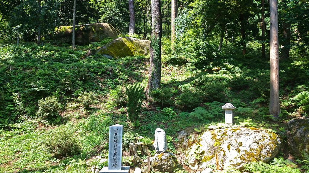 小岩嶽城戦没者の供養塔