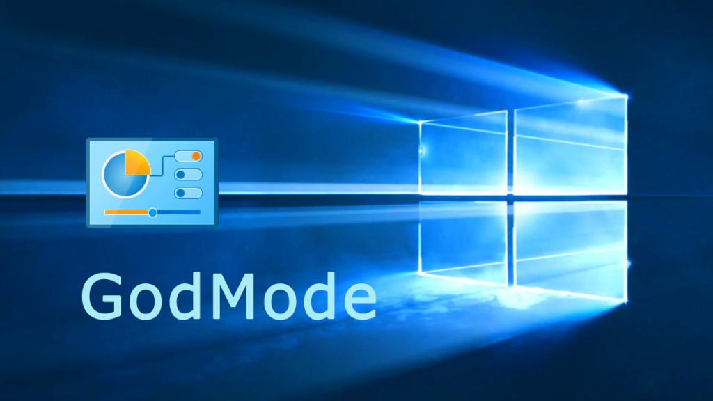 Windows10 ゴッドモード