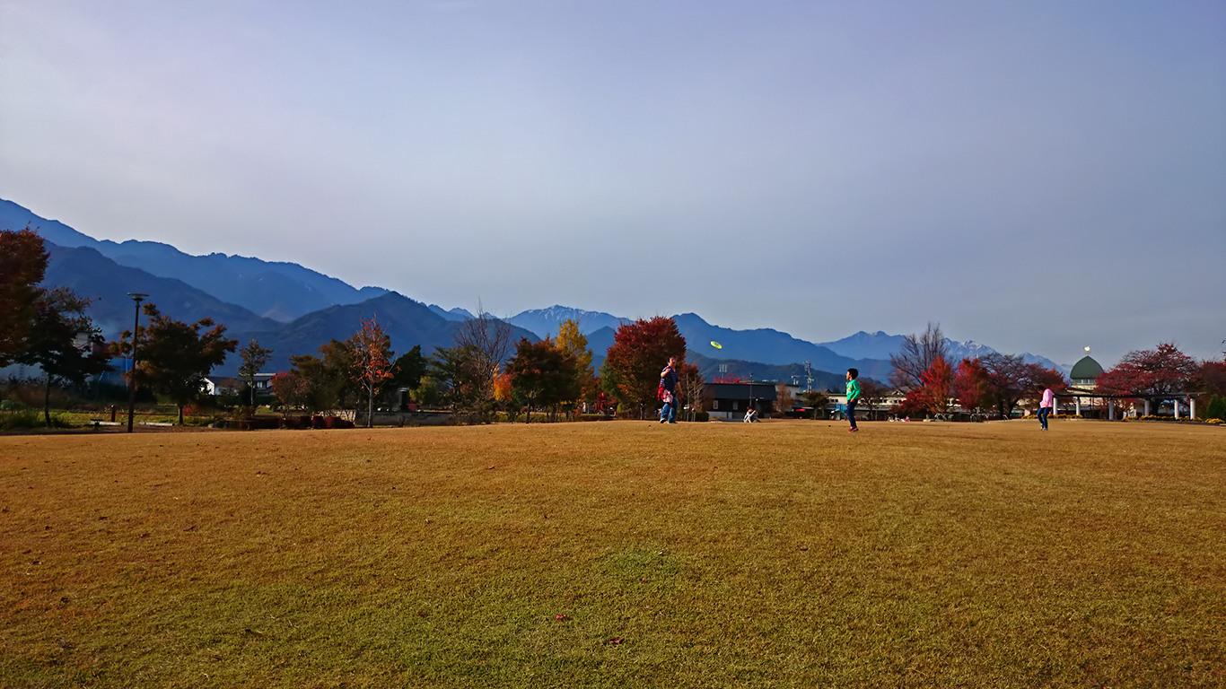 松川中央公園(リンリンパーク)