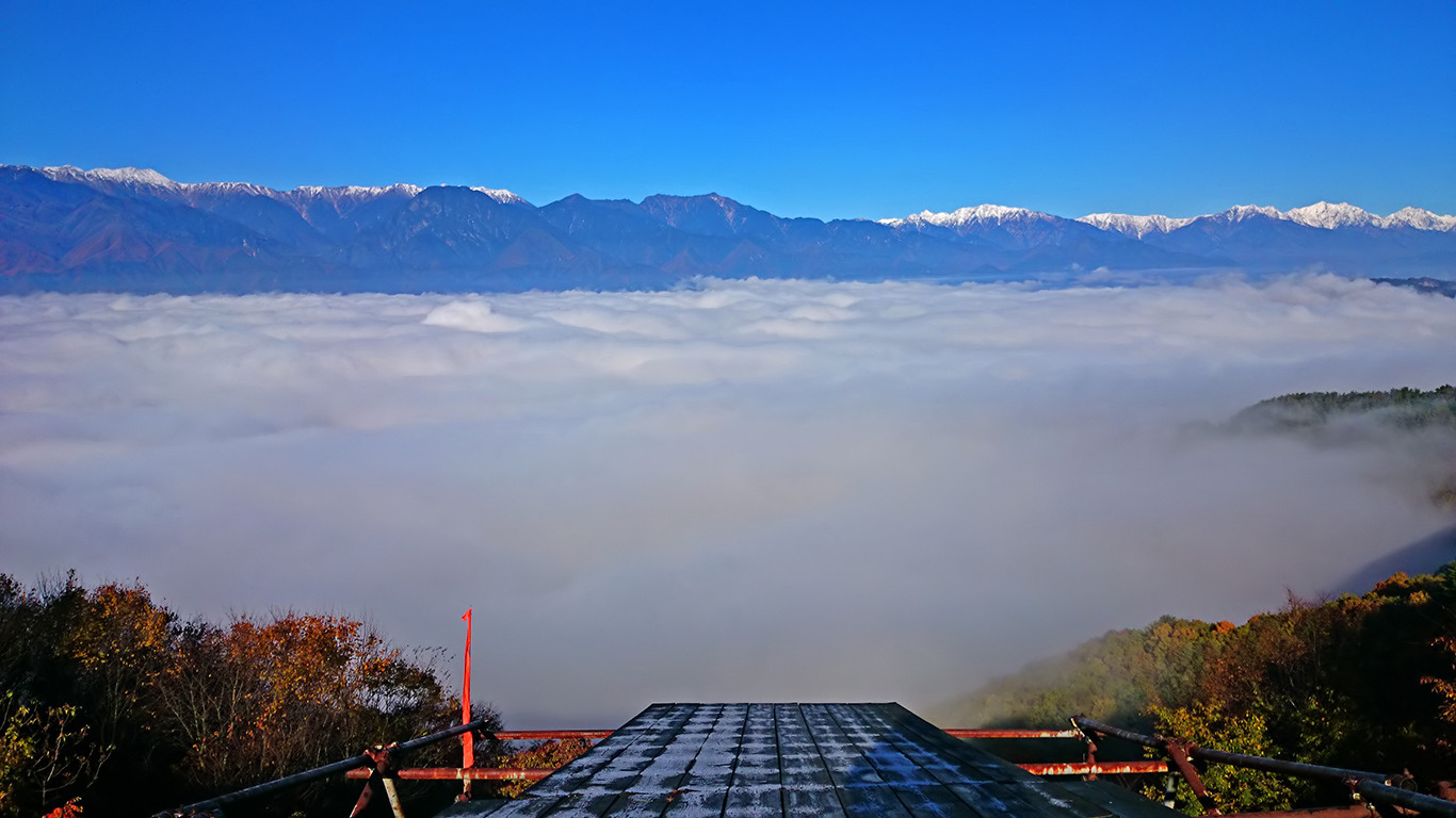 長峰山からの雲海2