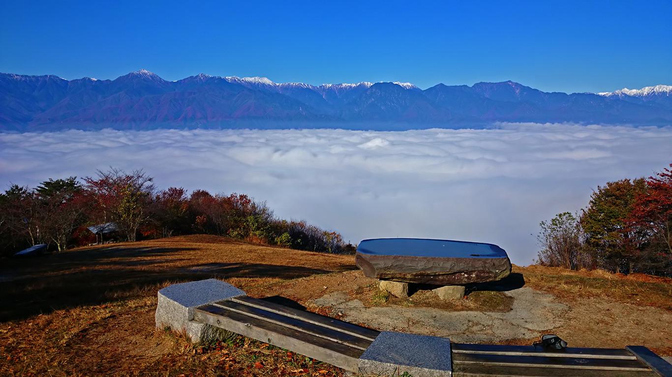 長峰山からの雲海5