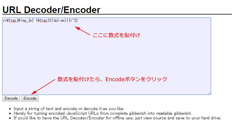 URL Decoder/Encoder