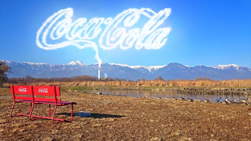 御宝田遊水池をコカ・コーラのCM風に加工