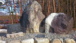 めぐり愛の岩(夫婦岩)