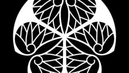 徳川葵の御紋