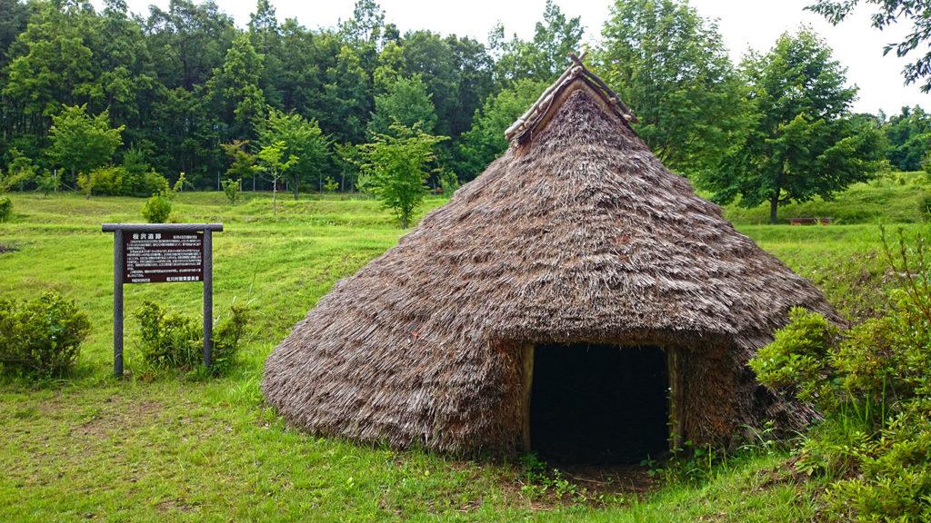 桜沢遺跡 復元竪穴式住居