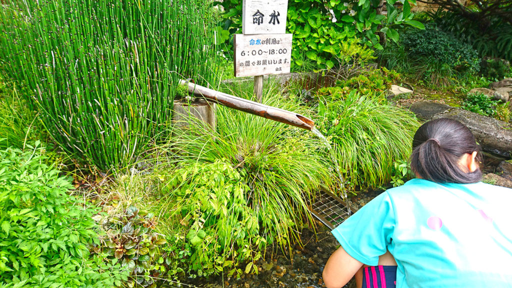 満願寺の命水