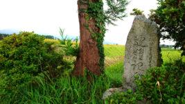 安曇野空襲の遭難記念碑