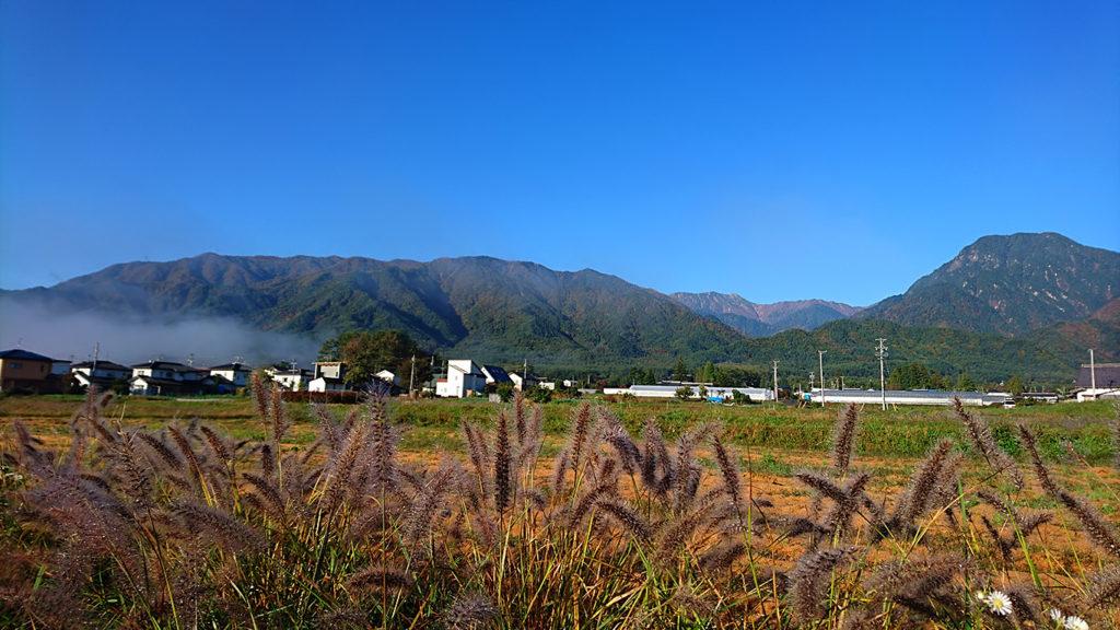 霧の反対、西側の風景