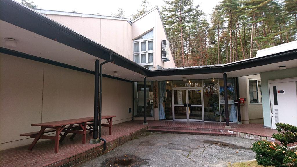 天蚕センター入口
