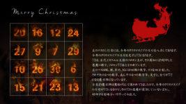 ラマヌジャンの魔方陣のクリスマスカード