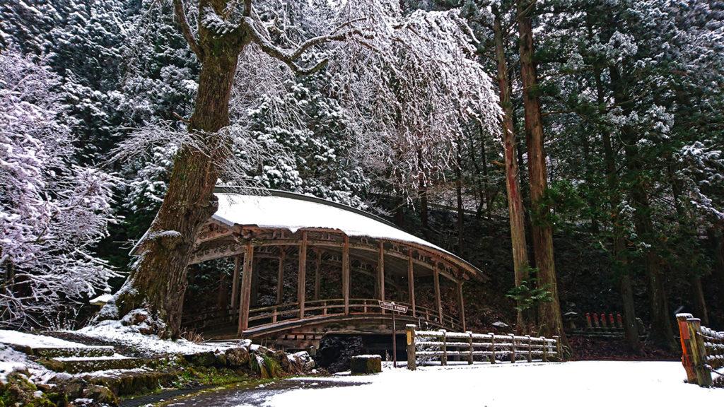 雪化粧した満願寺の微妙橋1
