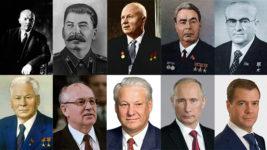 ロシア ハゲフサの法則
